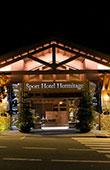 PARTNER | Sport Hotel Hermitage & Spa 5*, el lujo de los Pirineos